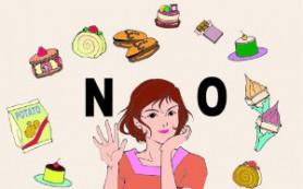Шесть новых правил эффективного похудения