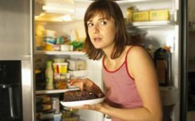 Перекусывать по ночам — плохо для здоровья