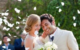 Обнародован список самых интересных фактов о браке