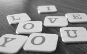 Любит или нет: как понять