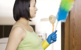 Ученые объяснили стремление беременных к чистоте и уюту