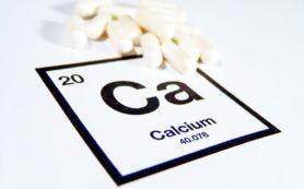 Кальций поможет снизить вес