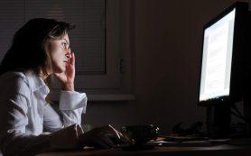 Работа в ночную смену может неожиданным образом повлиять на женщину