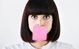 5 вежливых слов, которые снижают вашу значимость