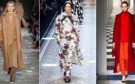 Модные тренды верхней одежды 2017-2018