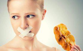 Как удержаться на диете и не сорваться: несколько уловок