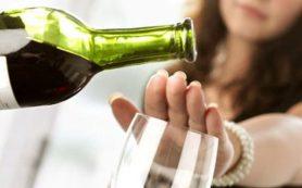 Отказ от алкоголя поможет похудеть