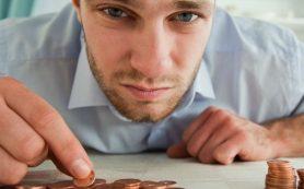 Как влияют на судьбу богатство и бедность