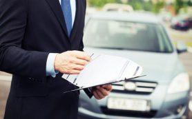 Возможно ли взять автомобиль без справки о доходах?