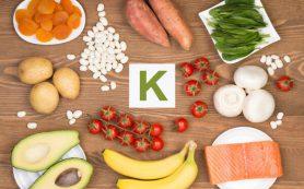 Калий — дефицит и избыток этого элемента вредны для здоровья!