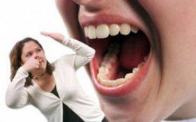 Неприятный запах изо рта. Как с ним бороться
