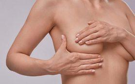 Надежда в деле лечения опасного рака груди