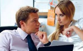 Как общаться с любовницей шефа (если невозможно не общаться)